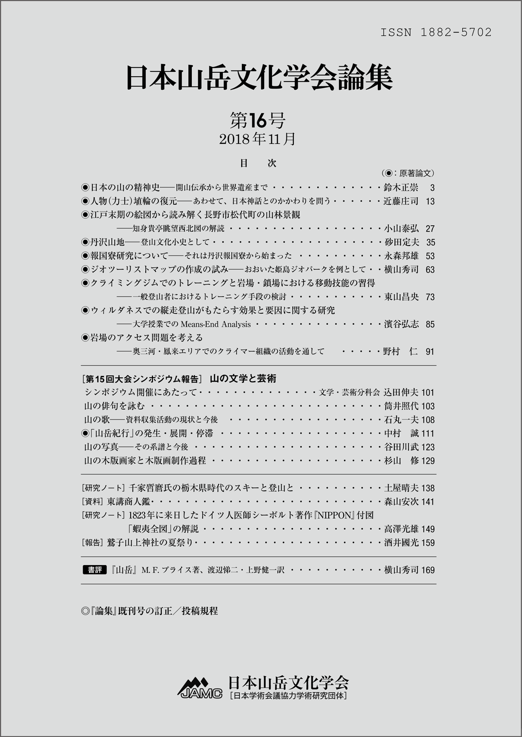 MC016